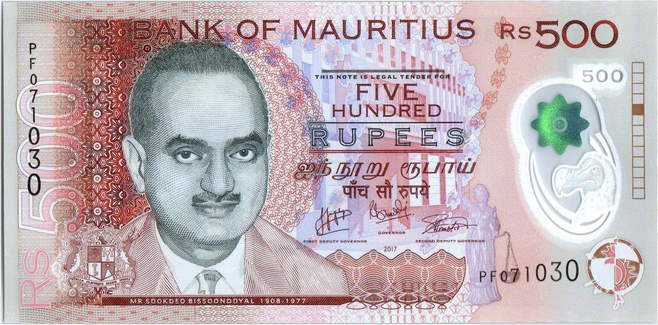 Billete de 500 rupias de Mauricio.